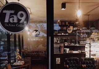 กาแฟทนาย เพชรบุรี