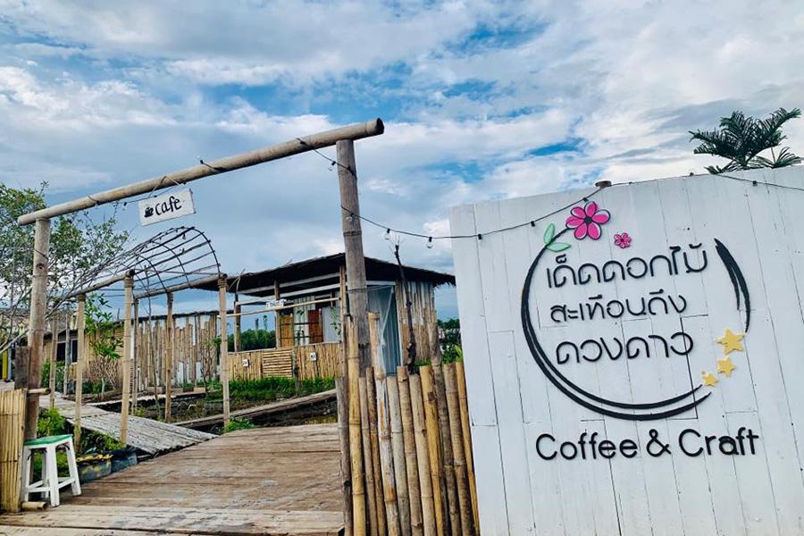 Cafe Hit_1