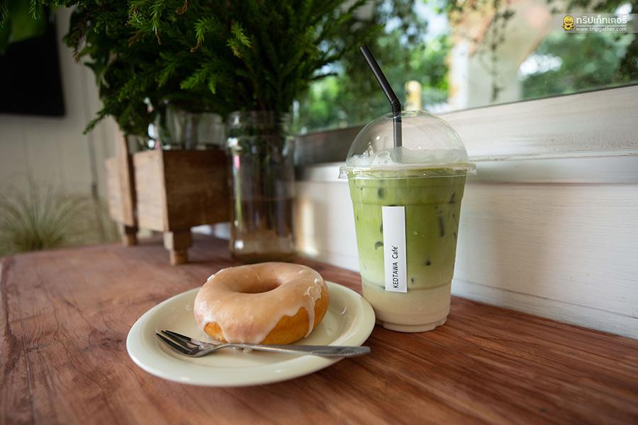 CafeCM_1