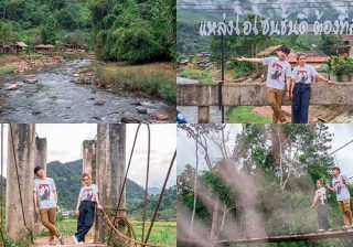 สะพานหมู่บ้านสะปัน – บ่อเกลือ