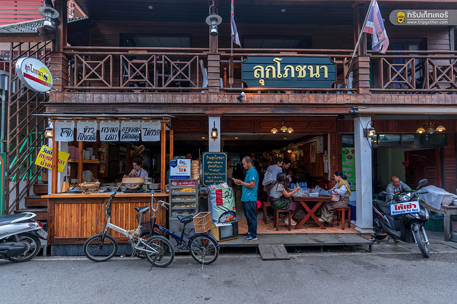 Lookrestaurant-2