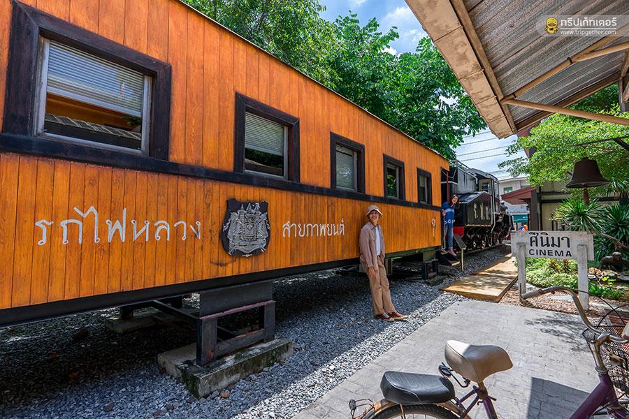 Mueang_Maya-1