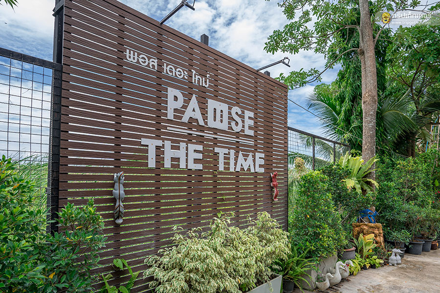 Pause_the_time-54