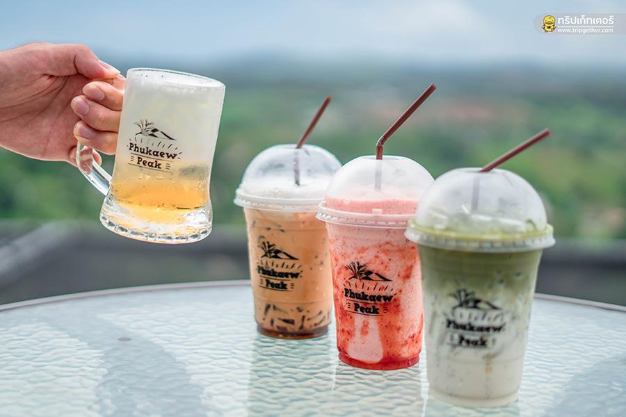 Phukaewpeakcafe01