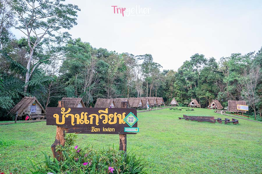 Phukanationalpark-1