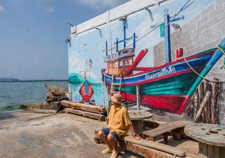 น้าพลคานเรือเล็กโฮมสเตย์ – ชลบุรี