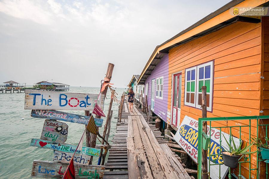 The Boathouse-31