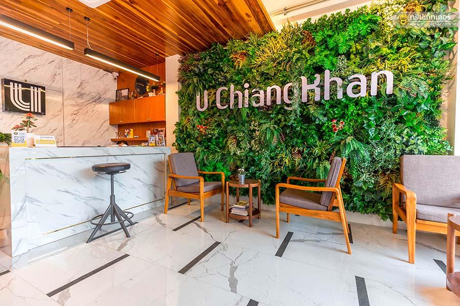 UChiangkhan-72