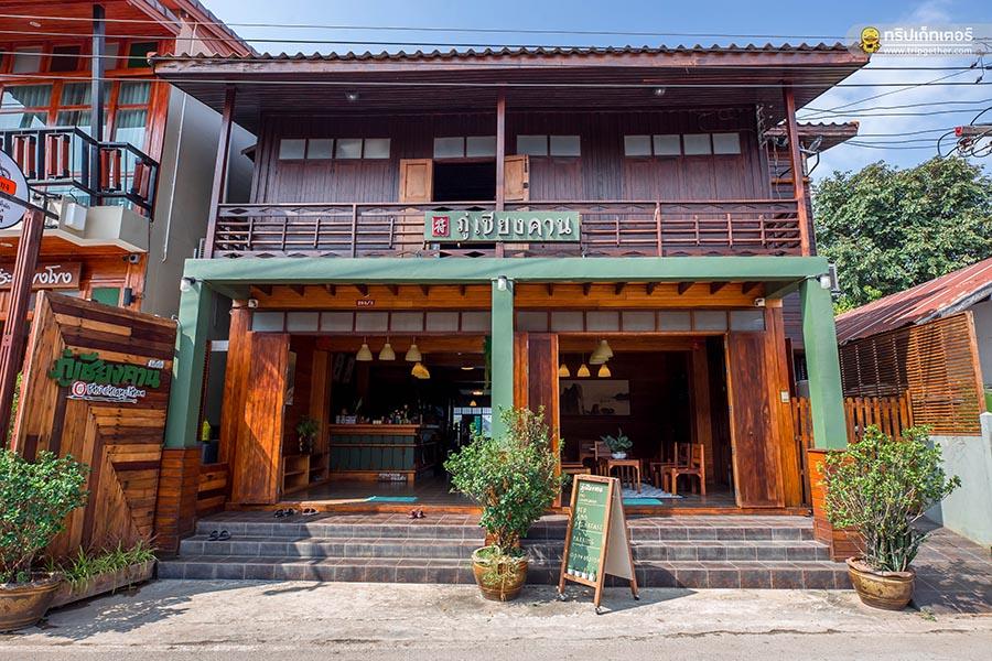 puchiangkarn-53