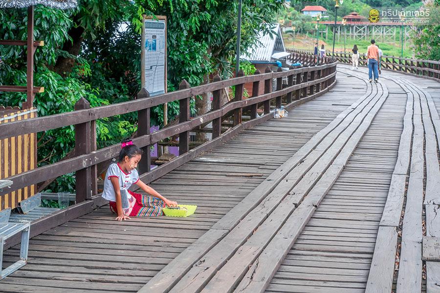 sangkraburi_4