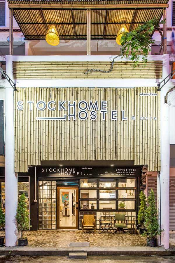 stockhome_4