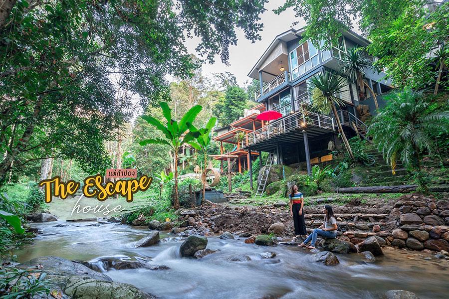 the-escape-house